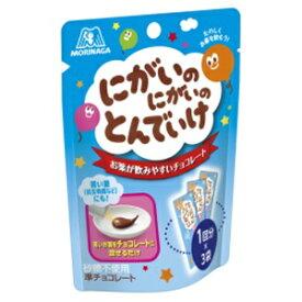 【森永製菓】 にがいのにがいのとんでいけ 5g×3袋 【衛生用品】