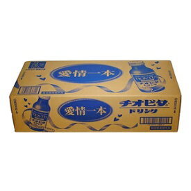 【大鵬薬品】 チオビタドリンク 1ケース (100mL×50本入) 【指定医薬部外品】