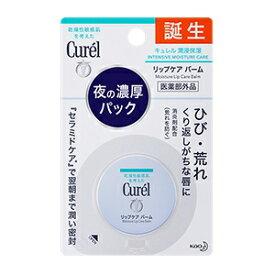 【花王】 キュレル リップケア バーム 4.2g (医薬部外品) 【化粧品】