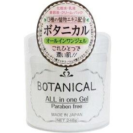 【プレスカワジャパン】 ボタニカルオールインワンゲル 248g 【化粧品】