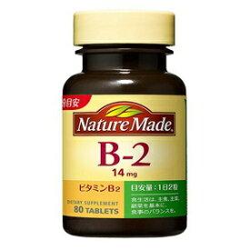【大塚製薬】 ネイチャーメイド ビタミンB2 80粒 【健康食品】