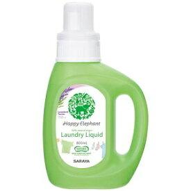 ・【サラヤ】 ハッピーエレファント 液体洗たく用洗剤 800mL 【日用品】