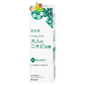 【クラシエ】 肌美精 大人のニキビ対策 薬用美白化粧水 200mL (医薬部外品) 【化粧品】