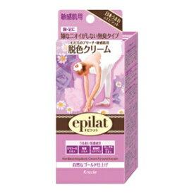 【クラシエ】 エピラット 脱色クリーム 敏感肌用 110g (医薬部外品) 【化粧品】