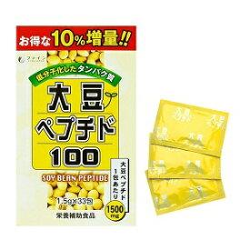 【ファイン】 大豆ペプチド100 1.5g×33包 【健康食品】