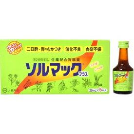 【大鵬薬品】 ソルマックプラス 25mL×5本入 【第2類医薬品】