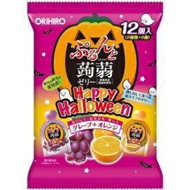 【あす楽対応】【オリヒロ】 ぷるんと蒟蒻ゼリー グレープ+オレンジ (ハロウィン限定) 12個入 【フード・飲料】