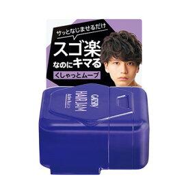 【マンダム】 ギャツビー ヘアジャム アクティブニュアンス モバイル 30mL 【化粧品】