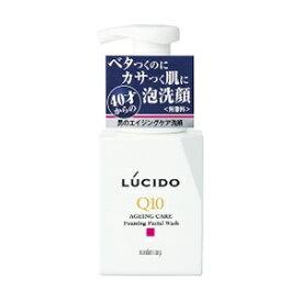 【マンダム】 ルシード トータルケア泡洗顔 150mL 【化粧品】