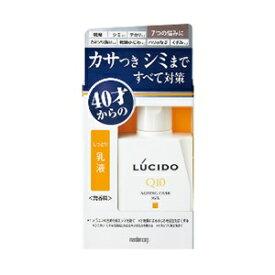 【マンダム】 ルシード 薬用トータルケア乳液 100mL (医薬部外品) 【化粧品】