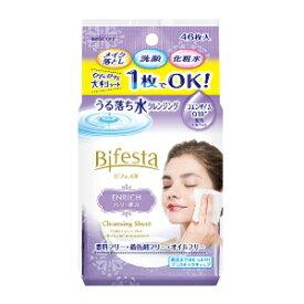 【マンダム】 ビフェスタ (Bifesta) うる落ち水クレンジングシート エンリッチ 46枚入 【化粧品】