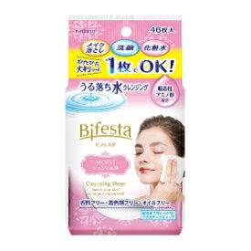 【マンダム】 ビフェスタ (Bifesta) うる落ち水クレンジングシート モイスト 46枚入 【化粧品】