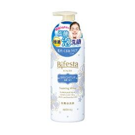 【マンダム】 ビフェスタ (Bifesta) 泡洗顔 ブライトアップ 180g 【化粧品】
