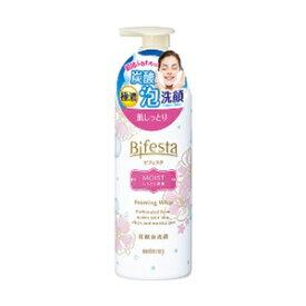 【マンダム】 ビフェスタ (Bifesta) 泡洗顔 モイスト 180g 【化粧品】