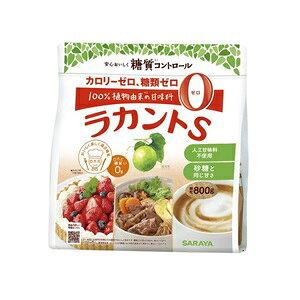 【あす楽対応】【サラヤ】 ラカントS 顆粒 800g 【健康食品】