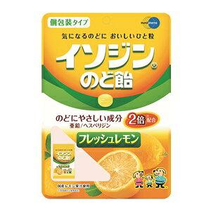 【ムンディファーマ】 イソジンのど飴 フレッシュレモン 54g 【フード・飲料】