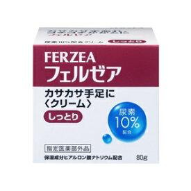 【ライオン】 フェルゼア クリームM 80g 【指定医薬部外品】