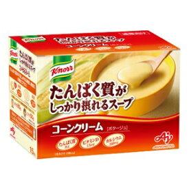 【味の素】 クノール たんぱく質がしっかり摂れるスープ コーンクリーム 29.2g×15袋入 【健康食品】