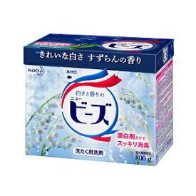【花王】 ニュービーズ 大 (粉末タイプ) 800g 【日用品】