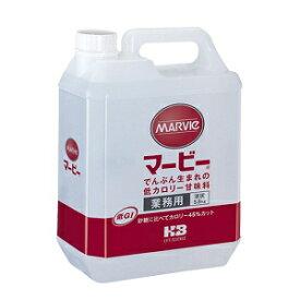 【H+Bライフサイエンス】 マービー 低カロリー甘味料 液状業務用 5.5kg 【健康食品】