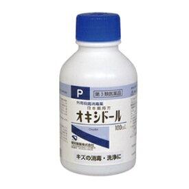 -【健栄製薬】 日本薬局方 オキシドール 100mL 【第3類医薬品】