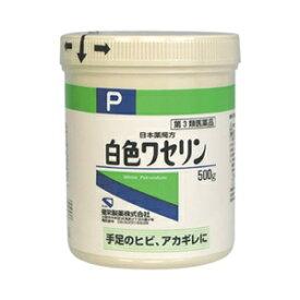 【健栄製薬】 日本薬局方 白色ワセリン 500g 【第3類医薬品】