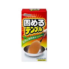 【ジョンソン】 固めるテンプル 18g×5包入 【日用品】