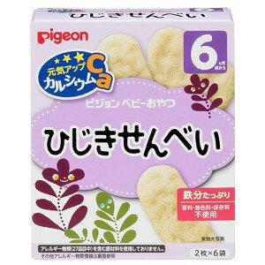 【ピジョン】 ピジョン 元気アップCaひじきせんべい 6袋入 【フード・飲料】