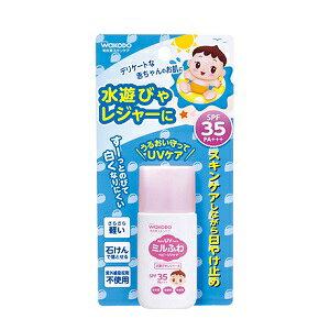 【アサヒ】 和光堂 ミルふわ ベビーUVケア 水遊び用 30g 【化粧品】