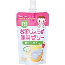 【アサヒ】 和光堂 お薬じょうず服用ゼリー りんご 150g 【衛生用品】