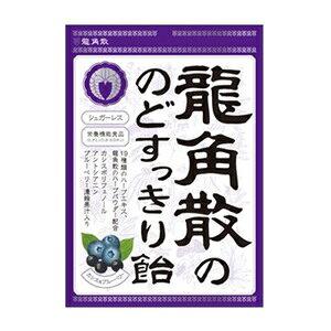 【龍角散】 龍角散ののどすっきり飴 カシス&ブルーベリー 75g (栄養機能食品) 【健康食品】