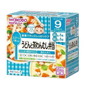 【アサヒ】 和光堂 栄養マルシェ うどんと茶碗蒸し弁当 80g×2パック入 【フード・飲料】