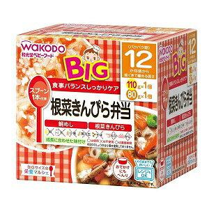 【アサヒ】 和光堂 BIGサイズの栄養マルシェ 根菜きんぴら弁当 110g×1パック・80g×1パック入 【フード・飲料】