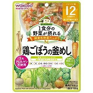 【アサヒ】 和光堂 1食分の野菜が摂れるグーグーキッチン 鶏ごぼうの釜めし 100g 【フード・飲料】
