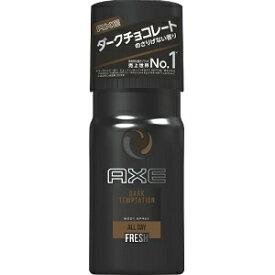 【ユニリーバ】 AXE(アックス) フレグランスボディスプレー ダークテンプテーション 60g 【化粧品】