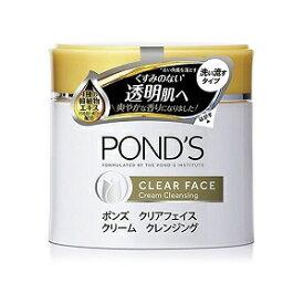 【ユニリーバ】 ポンズ クリアフェイス クリーム クレンジング 270g 【化粧品】