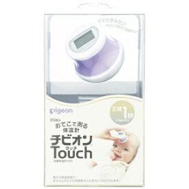 【ピジョン】 ピジョン おでこで測る体温計 チビオンタッチ 1台 (管理医療機器)【日用品】