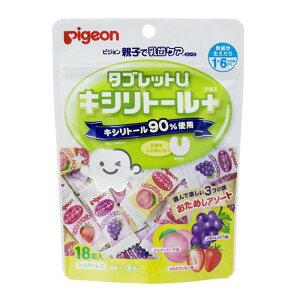 【ピジョン】 ピジョン 親子で乳歯ケア タブレットU キシリトールプラス おためしアソート 18粒入 【フード・飲料】