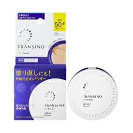 【第一三共ヘルスケア】 トランシーノ 薬用UVパウダー 12g (医薬部外品) 【化粧品】