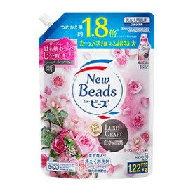 【花王】 ニュービーズ リュクスクラフト ローズ&マグノリアの香り つめかえ用 1.22kg 【日用品】