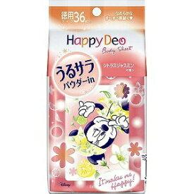 【マンダム】 ハッピーデオ ボディシート うるサラ シトラスジャスミンの香り 36枚入 【化粧品】