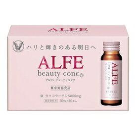 【大正製薬】 アルフェ ビューティコンク ドリンク 50mL×10本入 (栄養機能食品) 【健康食品】
