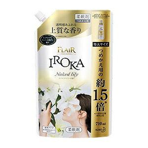 【花王】 フレア フレグランス IROKA ネイキッドリリー つめかえ用 特大サイズ 710mL 【日用品】