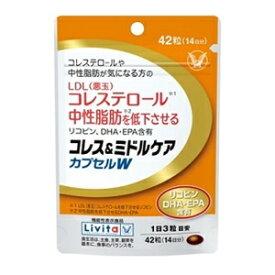 【大正製薬】 リビタ コレス&ミドルケアカプセルW 42粒 14日分 (機能性表示食品) 【健康食品】