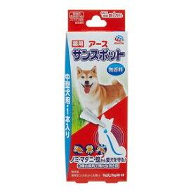 【アースペット】 薬用 アース サンスポット 中型犬用 1.6g*1本入 【日用品】
