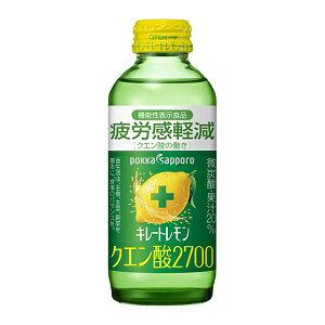 【ポッカサッポロ】 キレートレモン クエン酸2700 155mL×6本パック (機能性表示食品) 【健康食品】