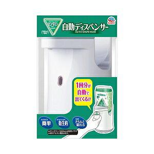 【アース製薬】 モンダミン マウスウォッシュ 自動ディスペンサー 1個 【日用品】