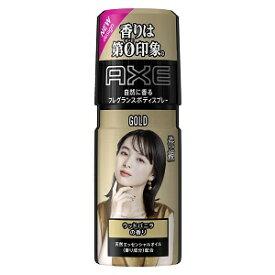 【ユニリーバ】 AXE(アックス) フレグランス ボディスプレー ウッドバニラの香り 60g 【化粧品】