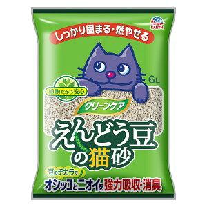 【アースペット】 クリーンケア えんどう豆の猫砂 6L 【日用品】