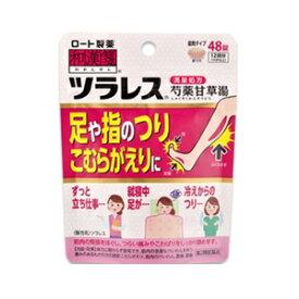 【ロート製薬】 和漢箋 ツラレス 48錠 【第2類医薬品】